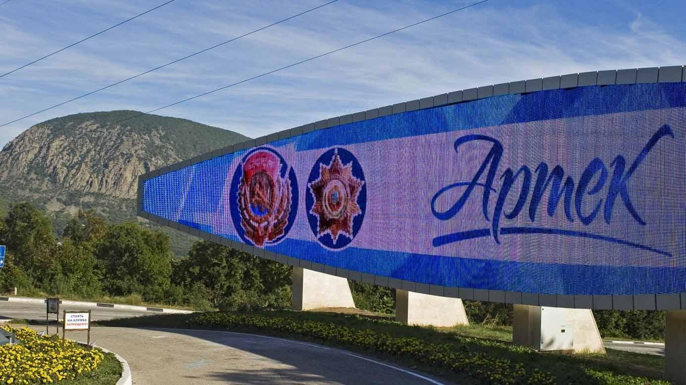 Кремль анонсировал поездку Путина в «Артек»